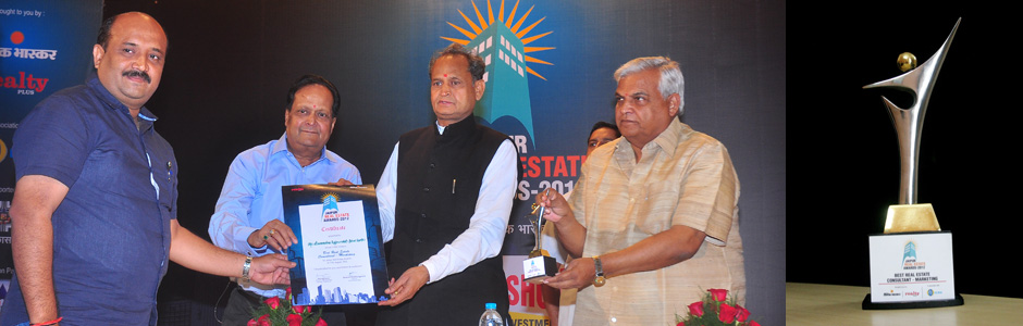 Mr. Surendra Rajpurohit Receiving Award for Best Real Estate Marketing Consultant, From Mr. Ashok Gehlot, Chief Minister Rajasthan