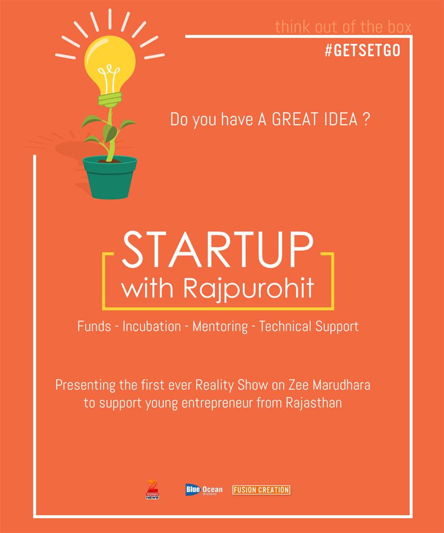 StartupPage
